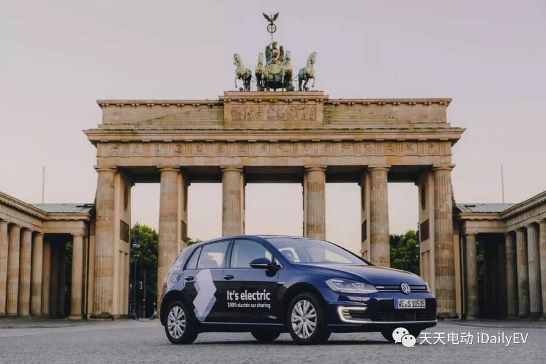 大众汽车在德国启动WeShare电动车共享服务