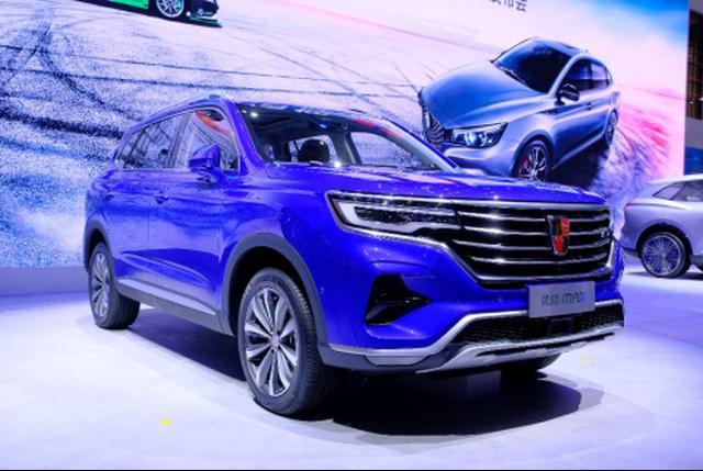 全新智联网SUV荣威MAX首次亮相 首款5G概念车同台展出