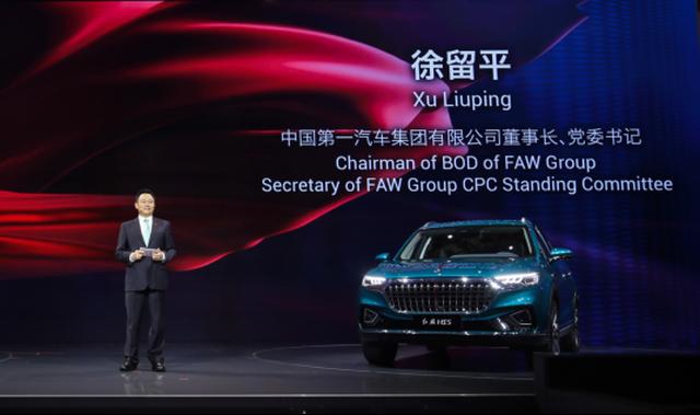 5月1日开启全国预售,红旗品牌首款豪华B级SUV——HS5亮相