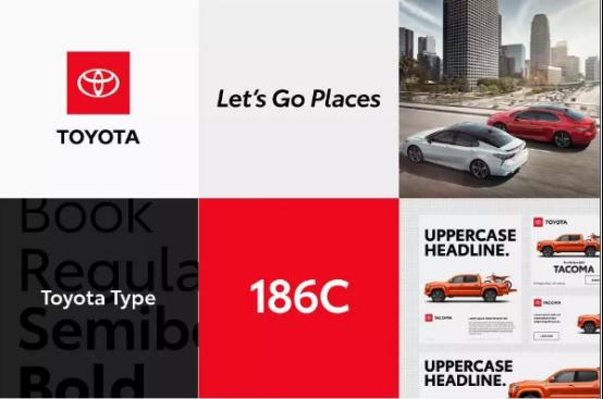 新LOGO红色背景,丰田汽车升级品牌LOGO