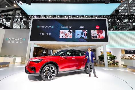 战略革命,智探前沿   天际汽车推出业界首创商业模式引领新零售